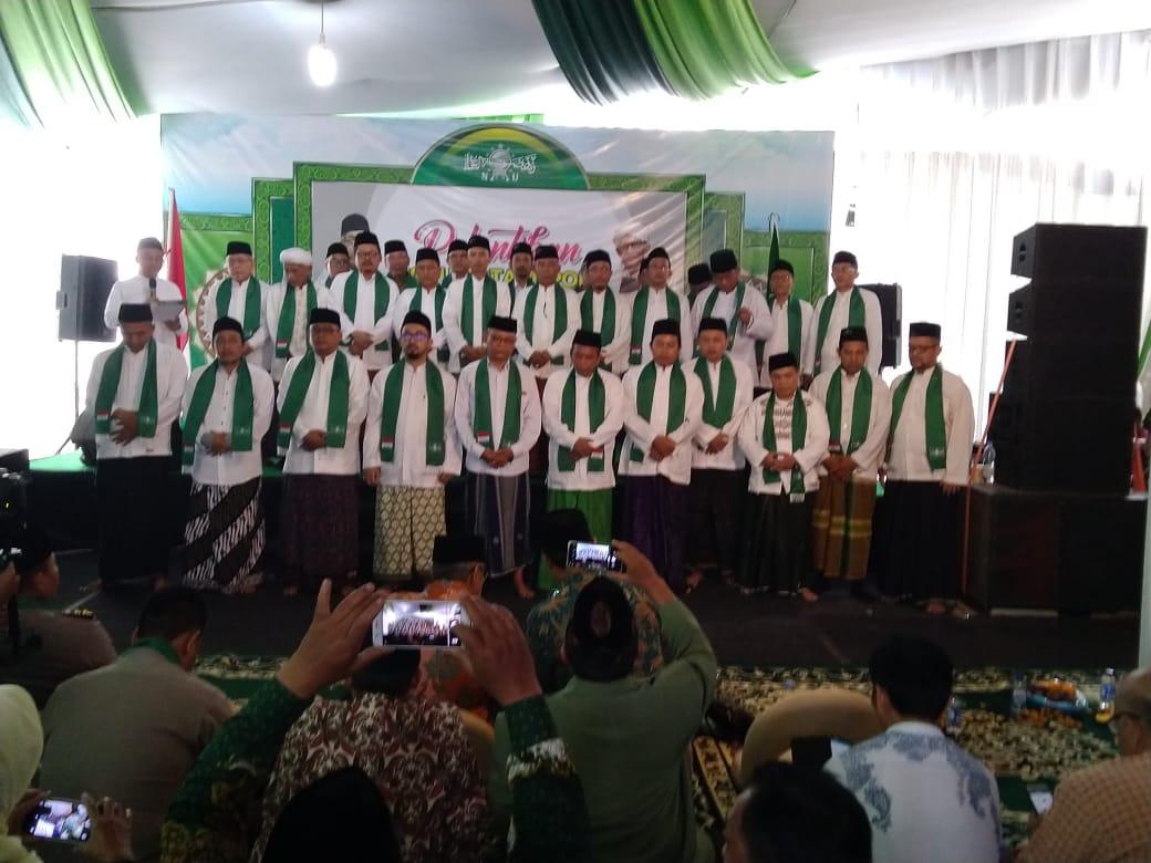 PCNU Kota Depok Dilantik